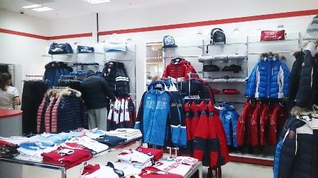 Спортивная форма Forward зачастую используется и как одежда для фитнеса.  Хотя компания и не является специализированным производителем такой одежды,  ... 4f4a197a8bd